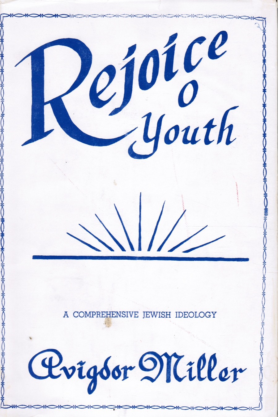 Image for Rejoice O Youth! An Integrated Jewish Ideology
