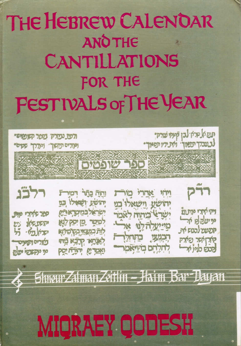Image for The Hebrew Calendar and the Cantillations for the Festivals of the Year Miqraey Qodesh