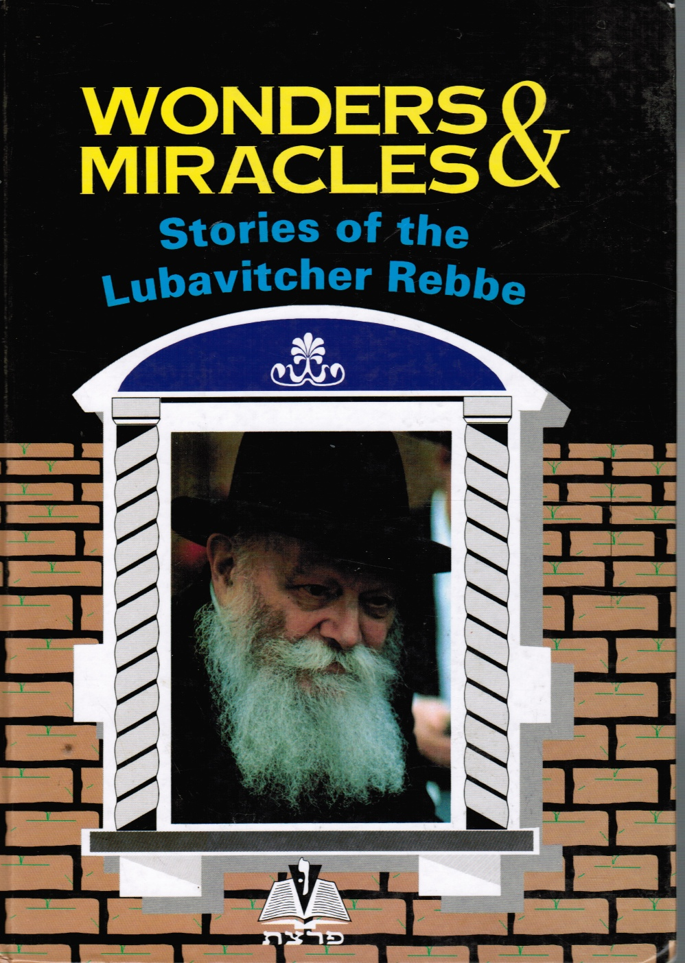 Image for Wonders & Miracles Stories of the Lubavitcher Rebbe
