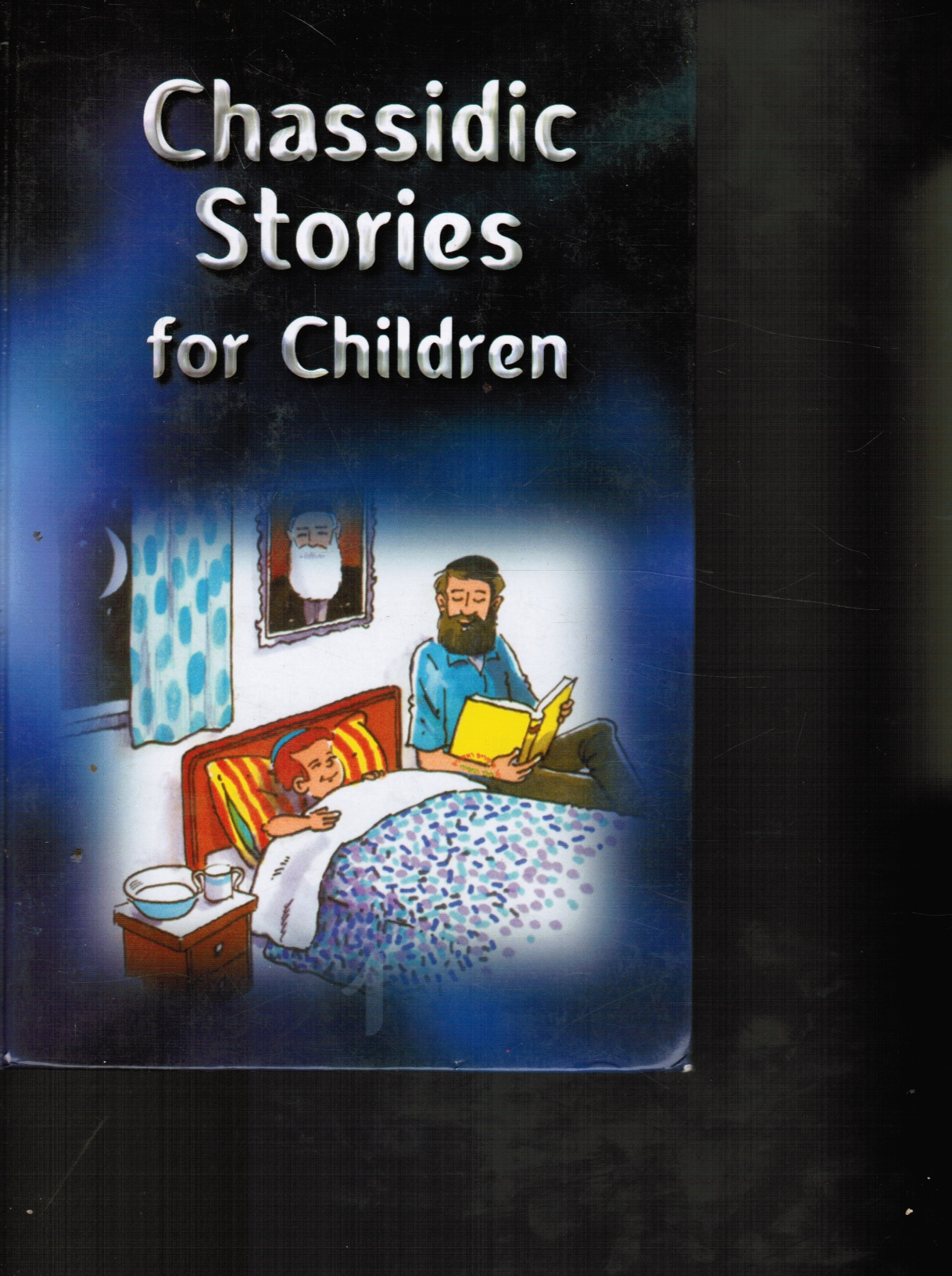 Image for Chassidic Stories for Children: Part One