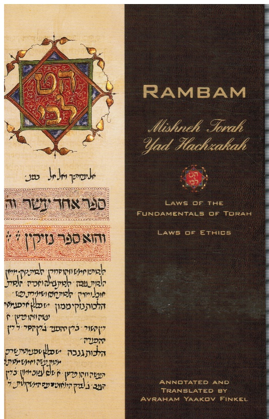 Image for Rambam: Mishneh Torah, Yad Hachzakah: the Laws of the Fundamentals of the Torah; Laws of Ethics