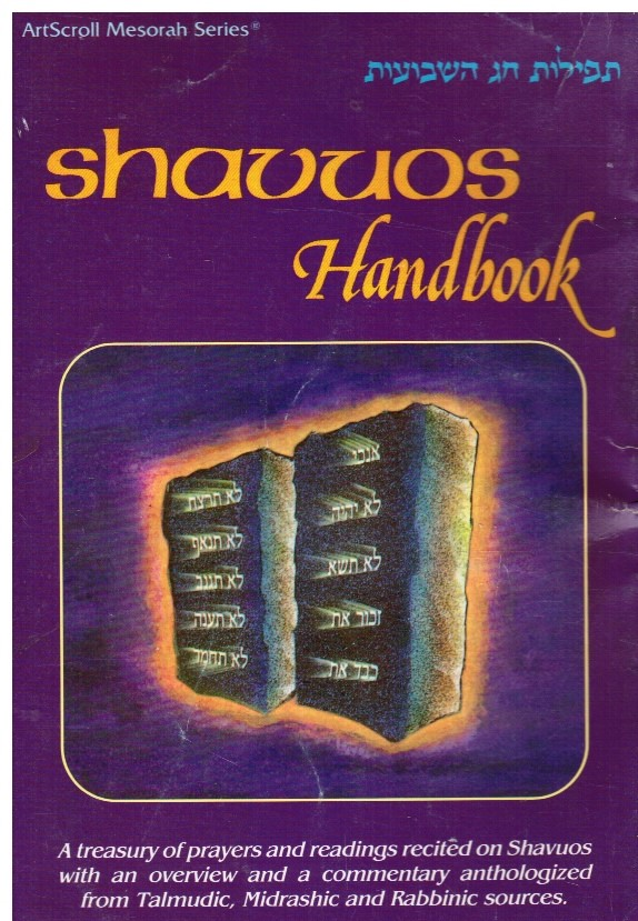 Image for Shavuos Handbook