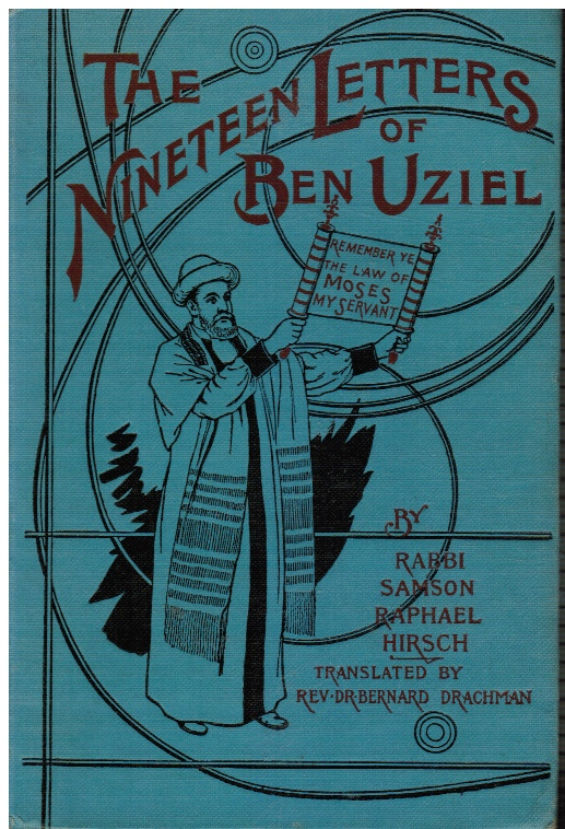 Image for The Nineteen Letters of Ben Uziel: Being a Special Presentation of the Principles of Judaism