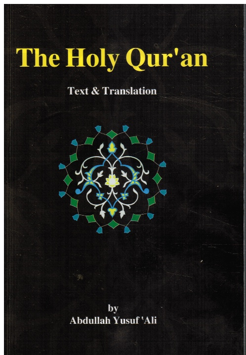 Image for The Holy Qur'an: Text, Translation
