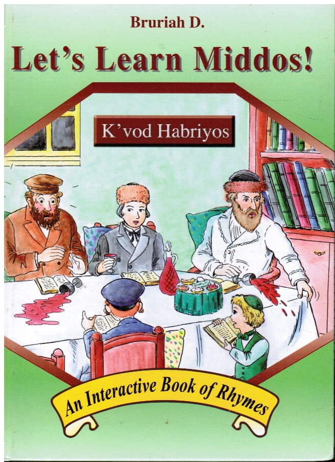 Image for Learning Middos through Stories of Tzaddikim: K'Vod Habriyos: