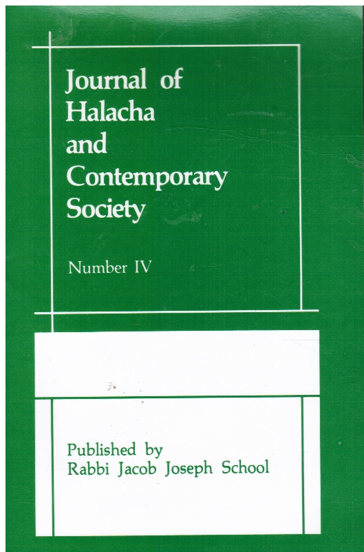 Image for Journal of Halacha and Contemporary Society Vol. IV