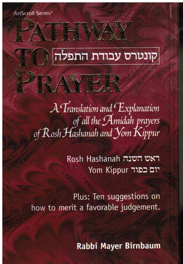Pathway to Prayer : a Translation and Explanation of all the Amidah Prayers  of Rosh Hashanah and Yom Kippur )