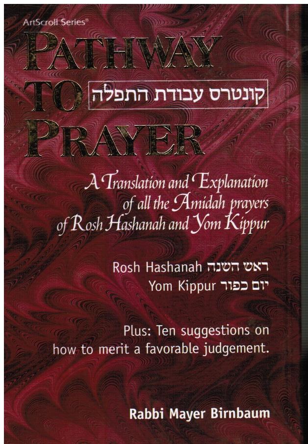 Pathway to Prayer : a Translation and Explanation of all the Amidah Prayers  of Rosh Hashanah and Yom Kippur )