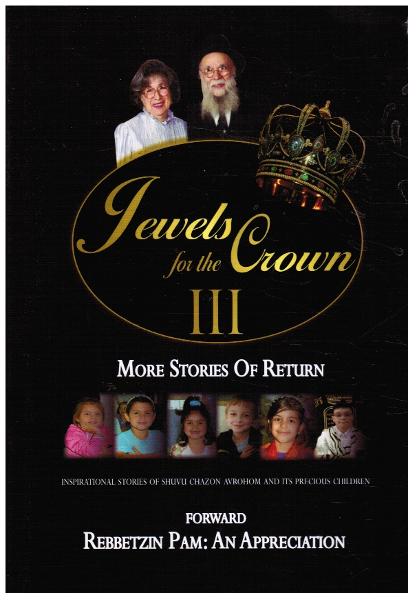 Image for Jewels for the Crown III: More Stories of Return