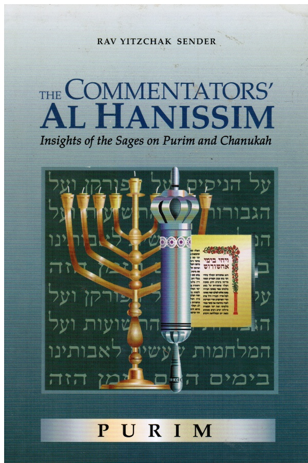 Image for Commentators' Al Hanissim: Purim: Insights of the Sages on Purim and Chanukah (PURIM)