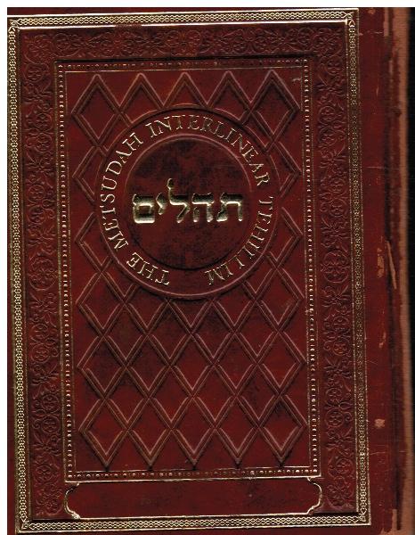 Metsudah Interlinear Tehillim