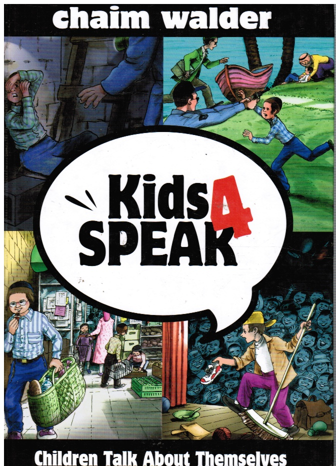 Image for Kids Speak 4