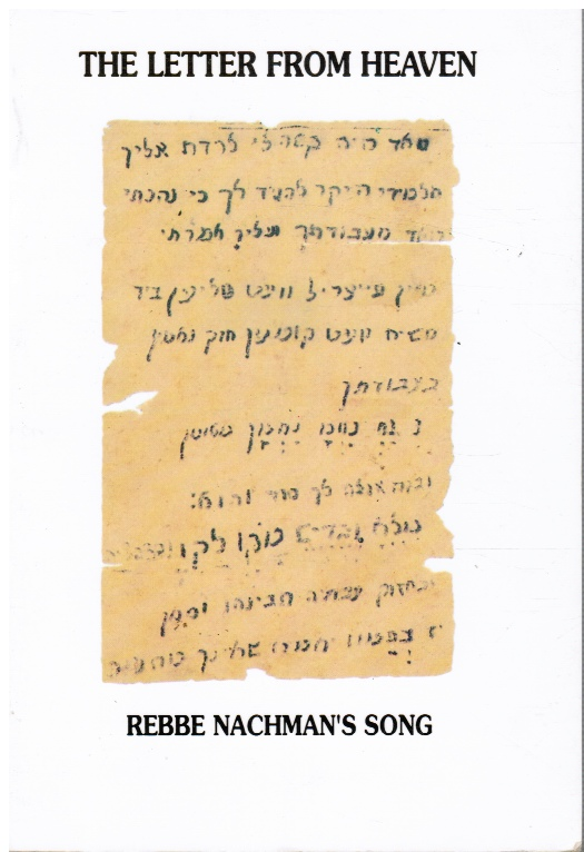 Image for The Letter from Heaven: Rebbe Nachman's Song