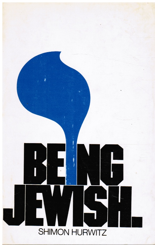 Image for Being Jewish