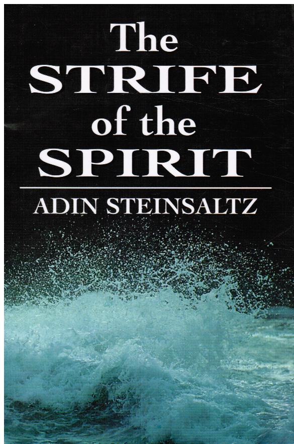 Image for The Strife of the Spirit