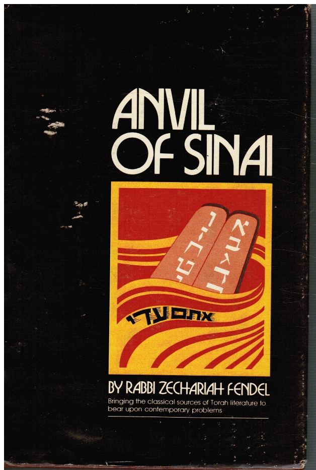Image for Anvil of Sinai