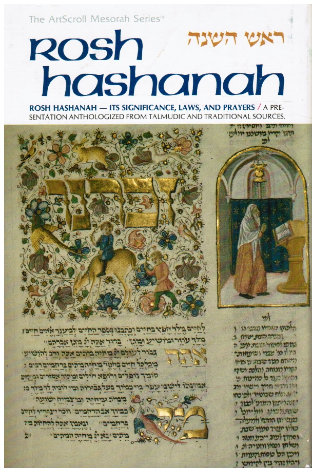 Image for Rosh Hashanah: its Significance, Laws, & Prayers