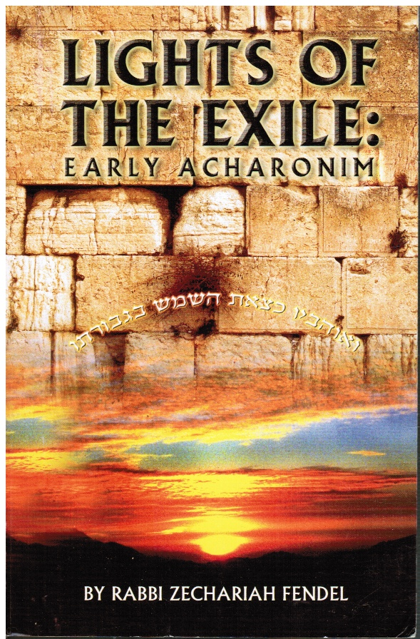 Image for Lights of the Exile: Early Acharonim
