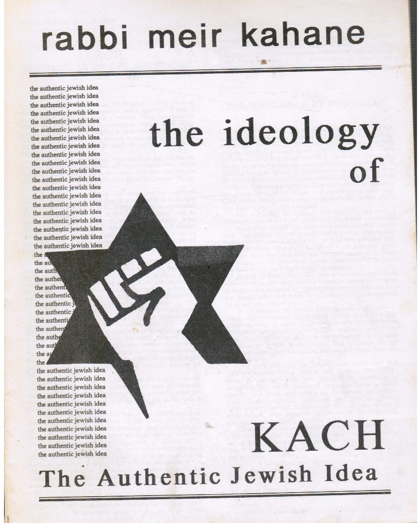 Image for The Ideology of KACH: the Authentic Jewish Idea