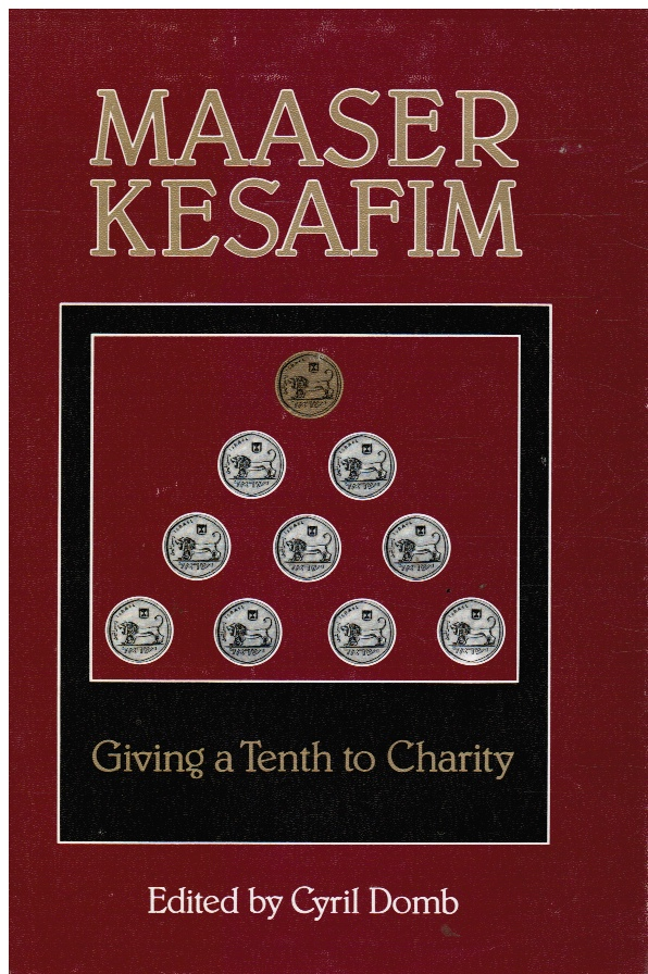 Image for Maaser Kesafim: on Giving a Tenth to Charity