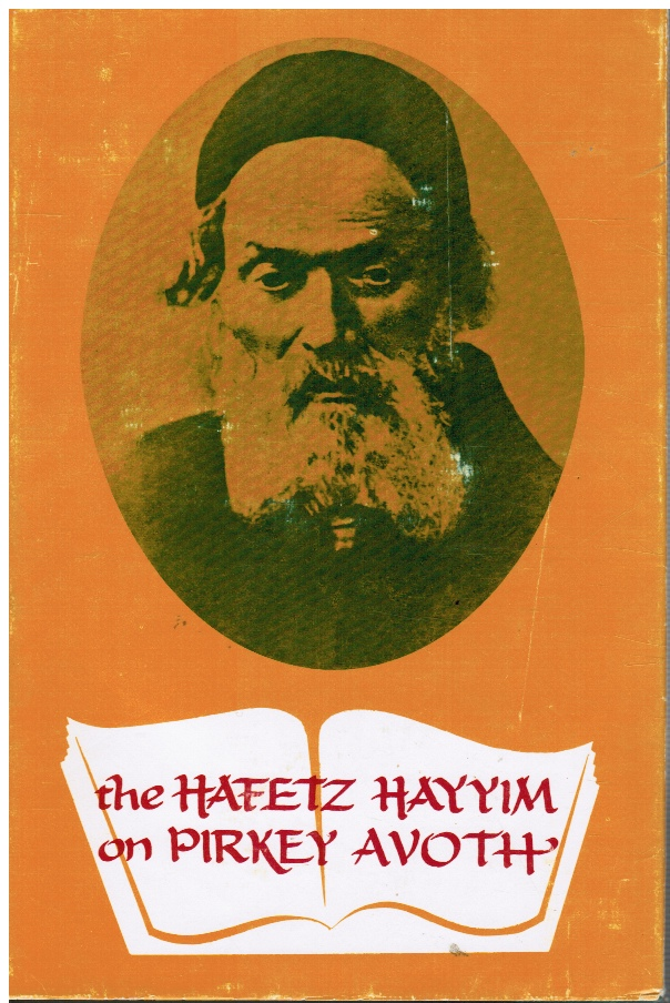 Image for The Hafetz Hayyim on Pirkey Avoth: Thoughts, Interpretations, Explanations on the Ethics of the Fathers