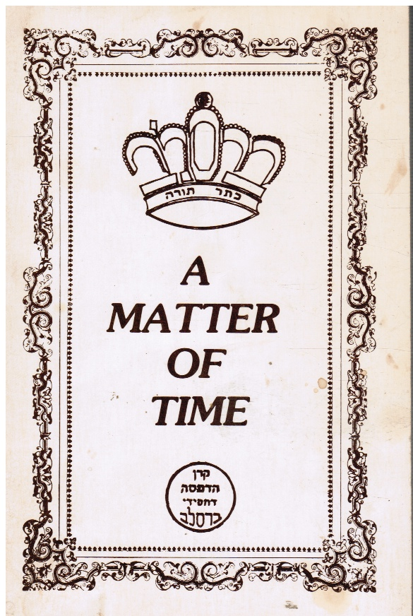 Image for A Matter of Time, Based on the Works of Rabbi Nachman of Breslov and His Holy Disciples