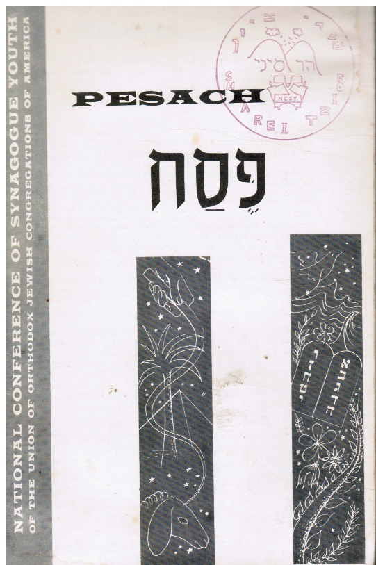 Image for Pesach