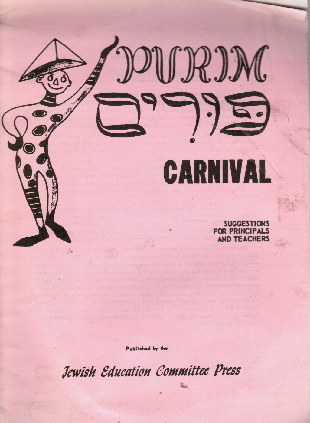 Image for Purim Carnival: Suggestions for Principals and Teachers