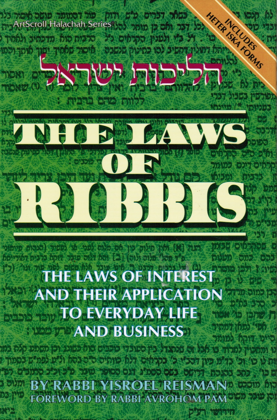 Image for The Laws of Ribbis