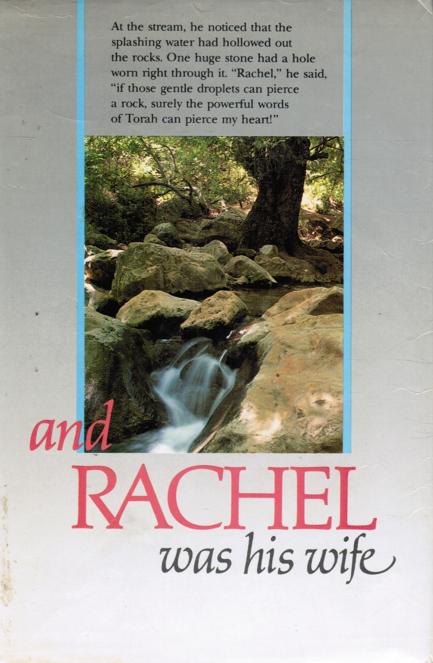 Image for And Rachel Was His Wife