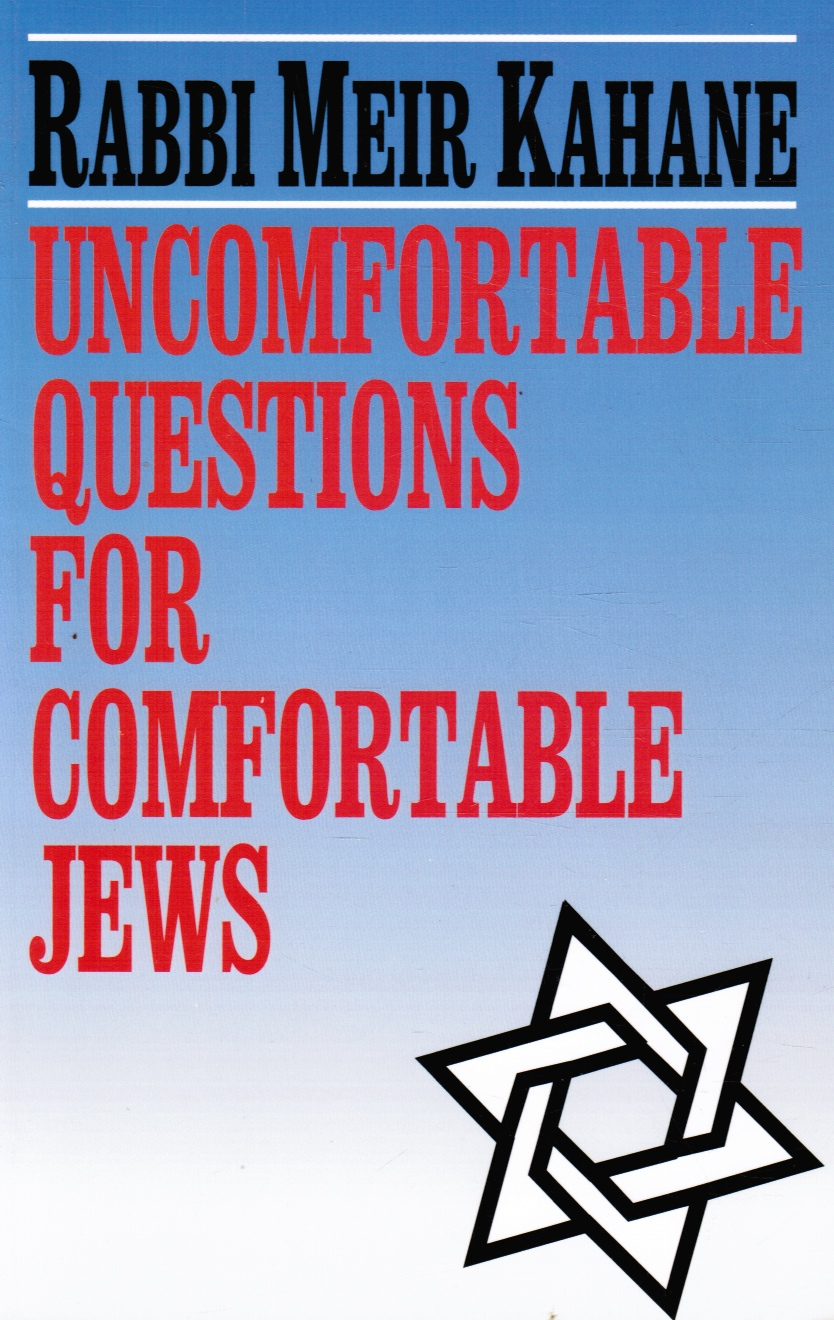 Image for Uncomfortable Questions for Comfortable Jews
