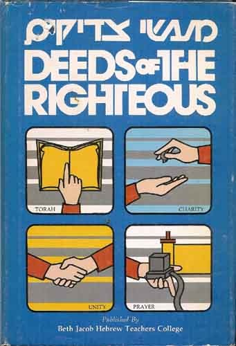 Image for Deeds of the Righteous:  Great Are the Deeds of the Righteous ; Greater Than Those of Heaven and Earth