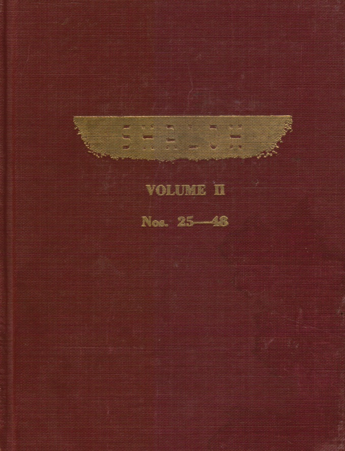 Image for Shaloh: Volume II, Numbers 25-48