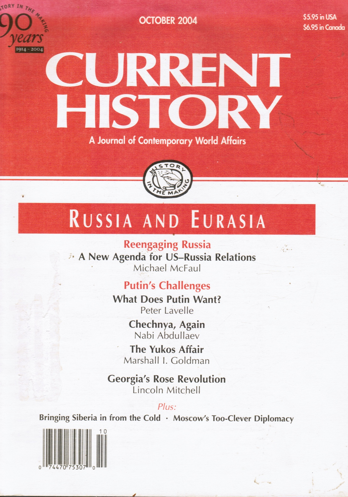 Image for Current History: October 2004 Russia and Eurasia (Featured)
